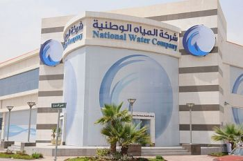 المياه الوطنية: توزيع 300 مليون م3 من المياه خلال الصيف بمنطقة مكة