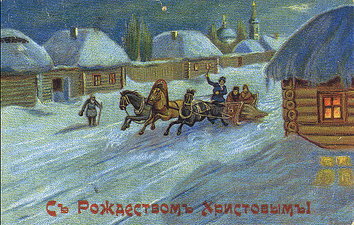 Russian Greetings (1917)