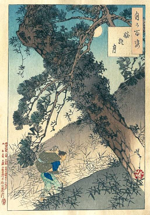 An illustration for the story The Aged Mother by the author Matsuo Basho