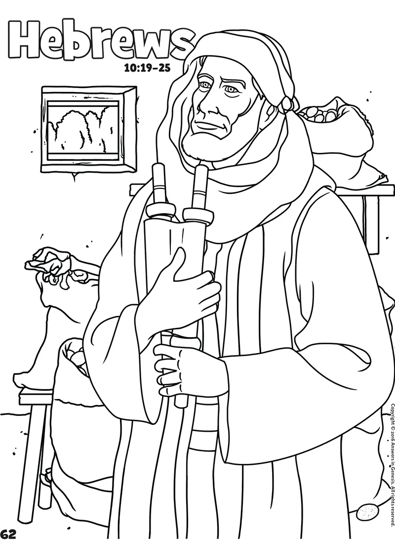 Hebrews: Books of the Bible Coloring (Kids Coloring
