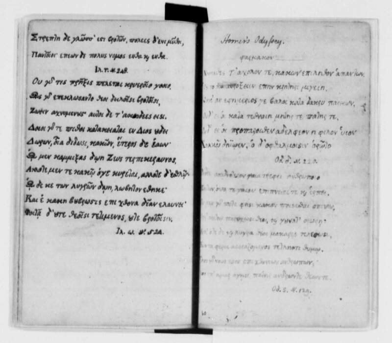 Thomas Jefferson had two commonplace books—one for legal matters, and one for literary ones. This page from his literary book contains a painstaking copy of Homer's Odyssey.