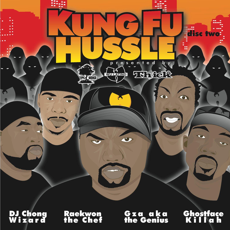 kung fu hussle disc