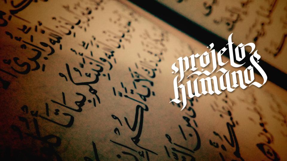 Projeto Humanos 13 – Uma Jihad [S02E03]