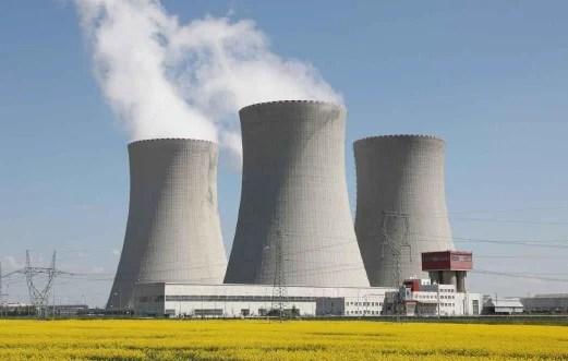 Masyarakat masih fobia penggunaan tenaga nuklear  Rencana