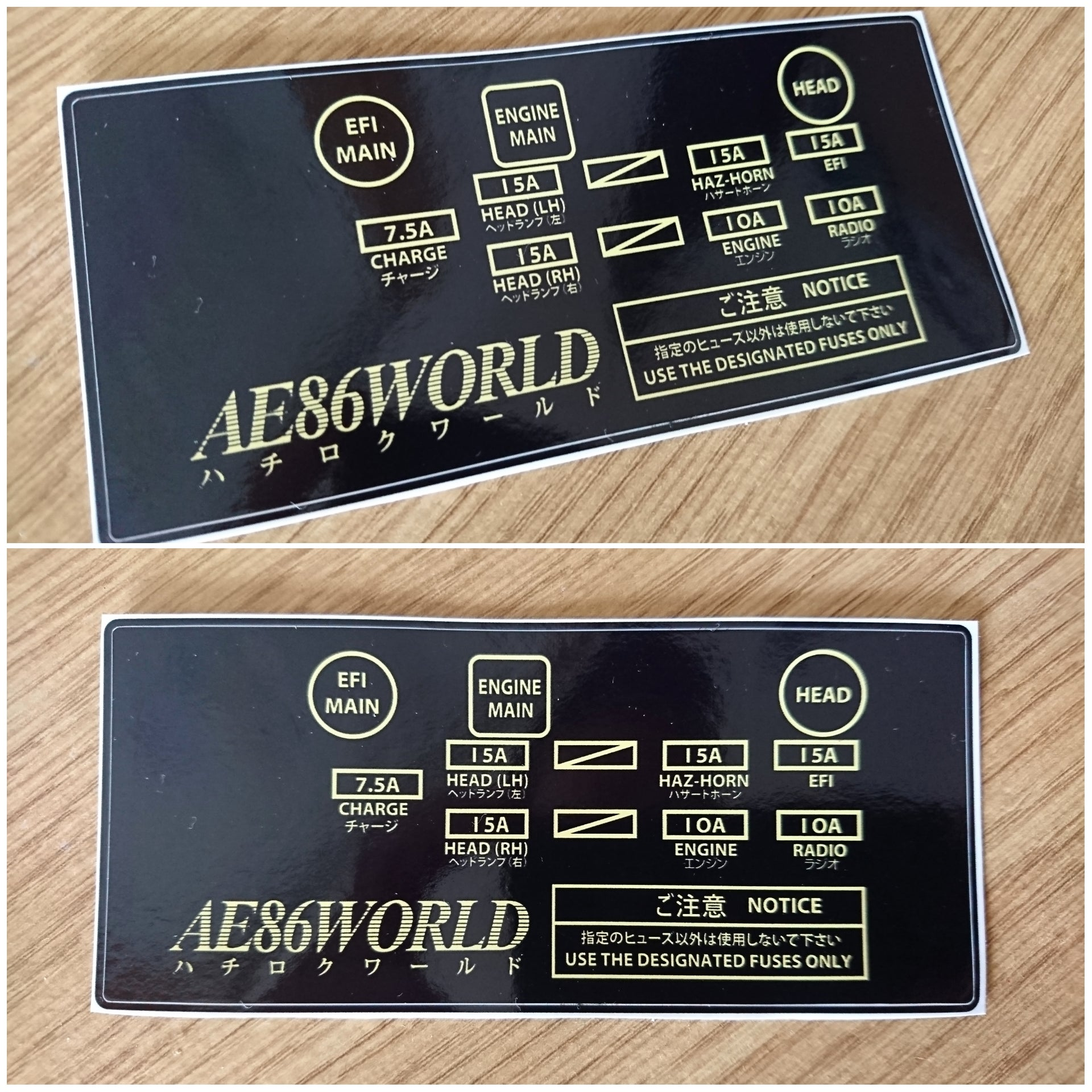 medium resolution of ae86 world fuse box sticker ae86 world rh ae86world bigcartel com ae86 engine fuse box ae86