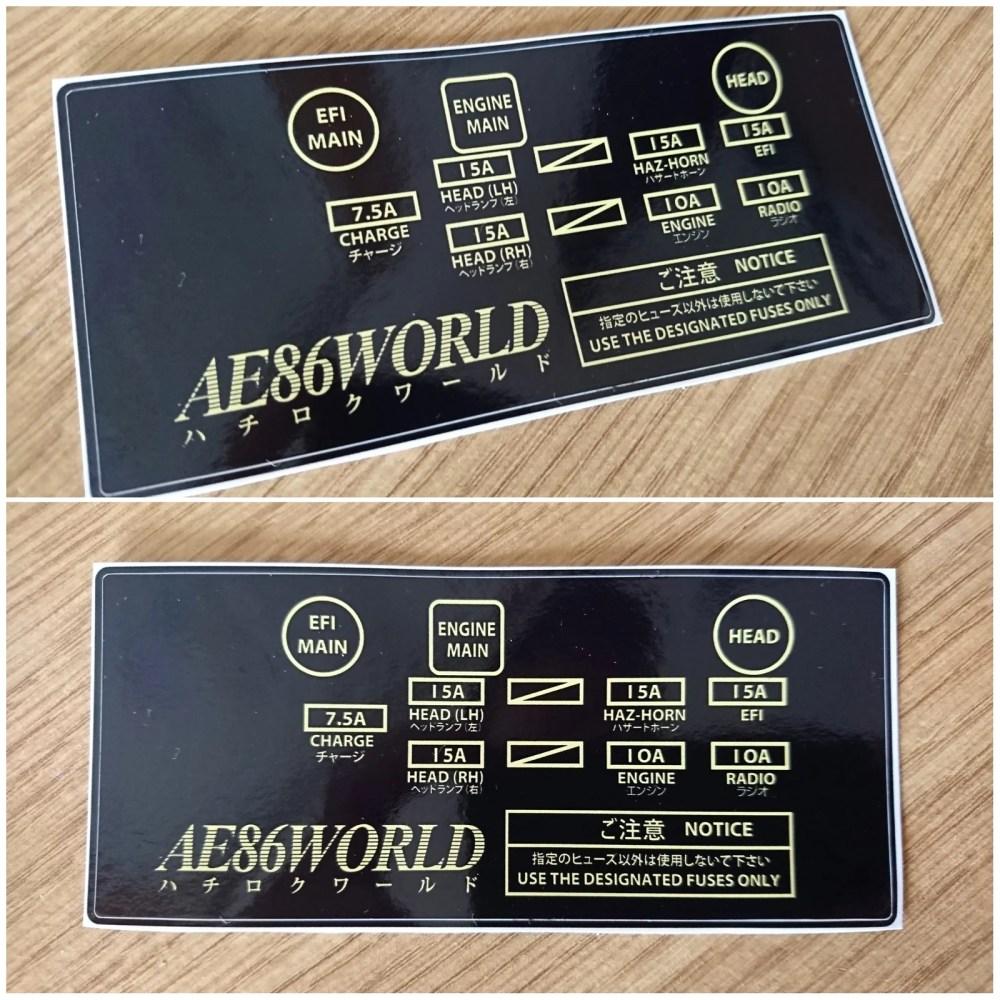 image of ae86 world fuse box sticker  [ 1000 x 1000 Pixel ]