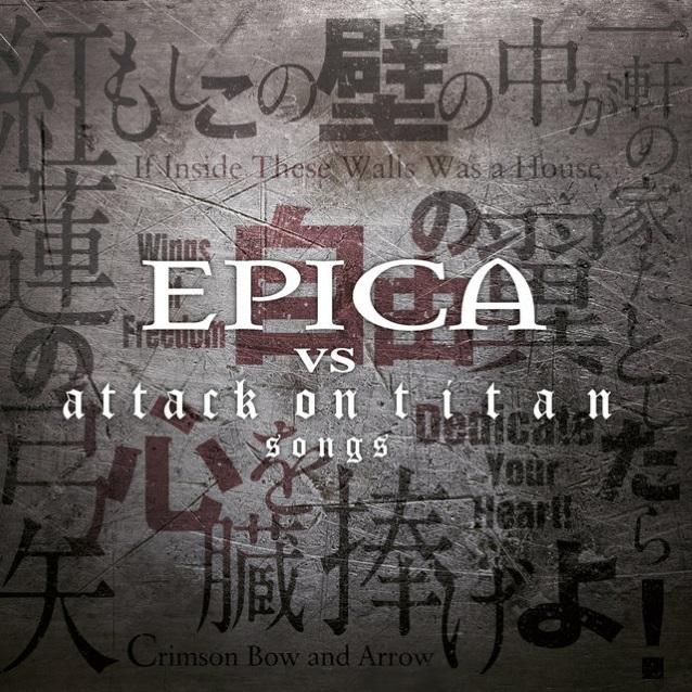 Afbeeldingsresultaat voor epica vs. attack on titan