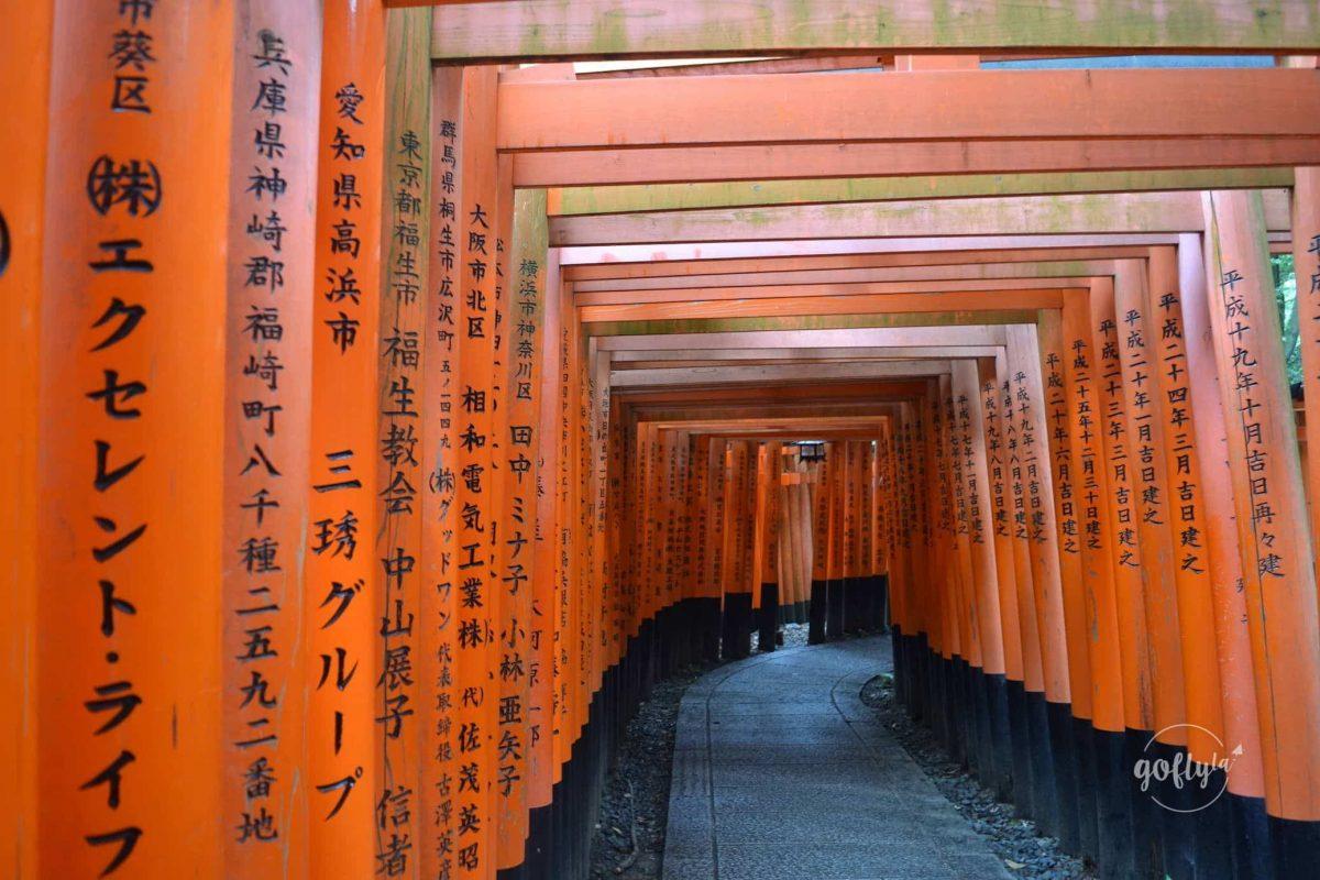 京都-大阪-奈良-景點-自由行image-17 - Goflyla Travel Blog 高飛啦-自由行旅遊情報雜誌