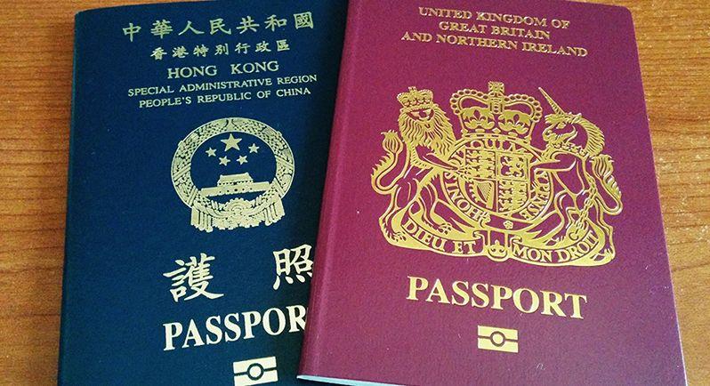 香港BNO續領申請懶人包 (2019最新版) - Goflyla Travel Blog 高飛啦-自由行旅遊情報雜誌