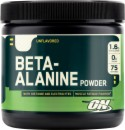 Optimum Beta-Alanine Powder