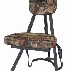 Portable Hunting Chair Target Game Chairs Redneck S All New