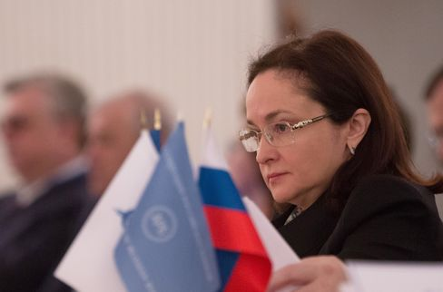 Central Bank Governor Elvira Nabiullina