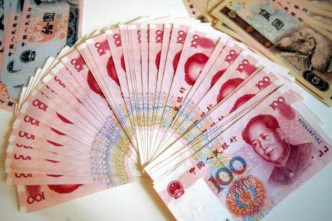 fake chinese yuan