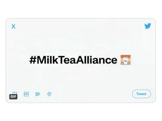 Twitter pokes China with emoji supporting #MilkTeaAlliance