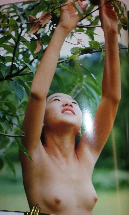 mayu reona sumiko kiyooka nude photo 10 sumiko kiyooka nudまゆ投稿画像258枚
