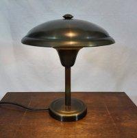Mushroom Art Deco tafellamp / bureaulamp - Catawiki
