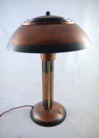 Unknown designer - Mushroom lamp - Art Deco - Catawiki