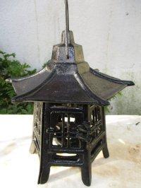 A Japanese hanging garden lantern in wrought iron - Japan ...