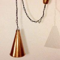 E.S Horn Aalestrup - Vintage Hand-hammered Copper ...