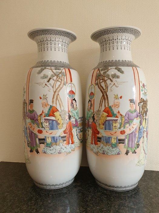 Vase (2) - Porcelain - Wise man - China - mid 20th century - Catawiki