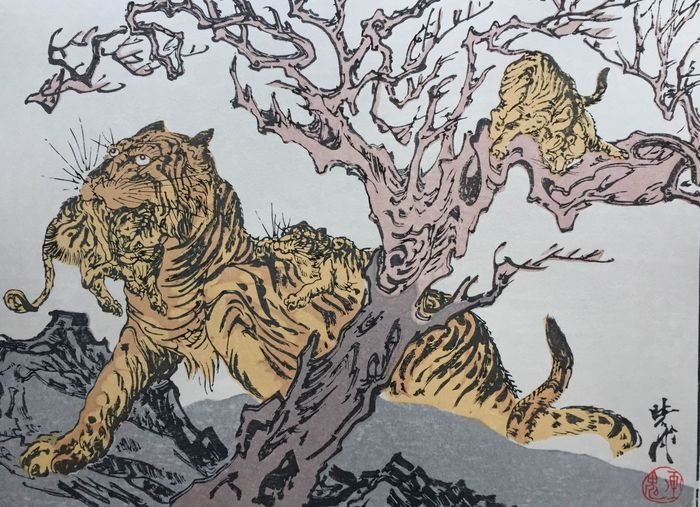 """Woodblock print (reprint), Published by Unsodo from the original blocks - Kawanabe Kyōsai (1831-1889) - Tiger with her young - From the book """"Sasai Rakuga"""" - Heisei period (1989-2019) - Japan - Catawiki"""
