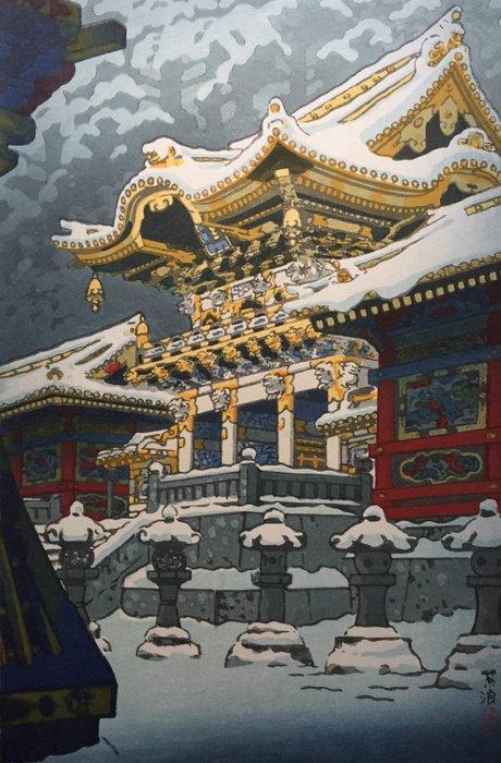 "Original woodblock print, Published by Unsodo - Kasamatsu Shiro (1898-1991) - ""Nikko Yomeimon no yuki"" 日光陽明門の雪 (Sun gate at Nikko in snow) - Japan - Heisei period (1989-2019)"