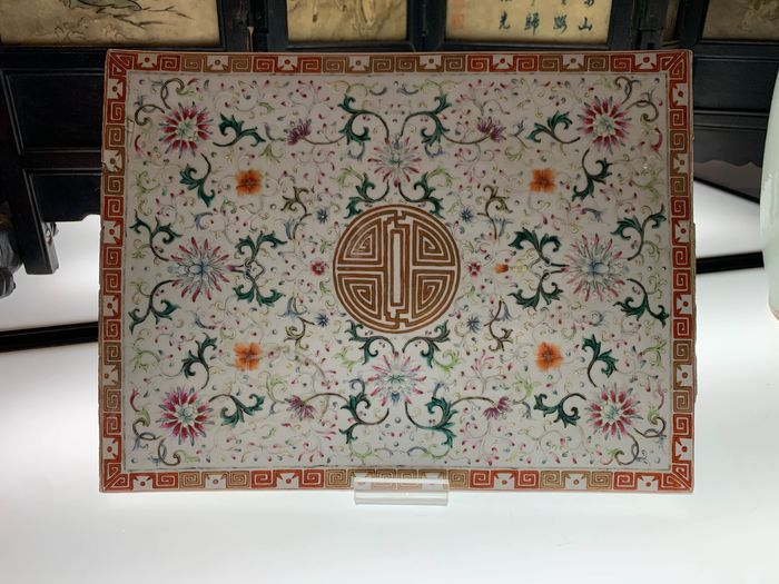 Plaque (1) - Famille rose - Porcelain - China - Late 19th century - Catawiki