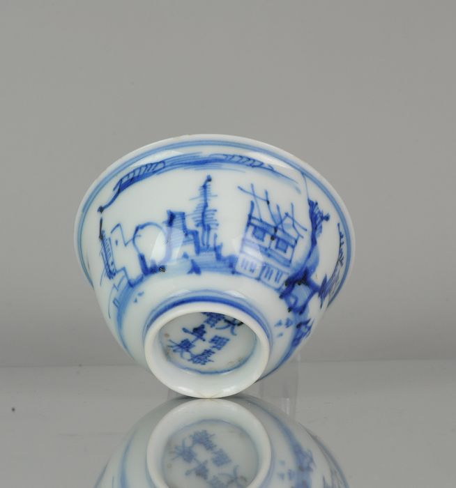 Bowl, Tea cup - Blue and white - Porcelain - Landscape scene Late Ming/Transitional Marked - China - 17th century