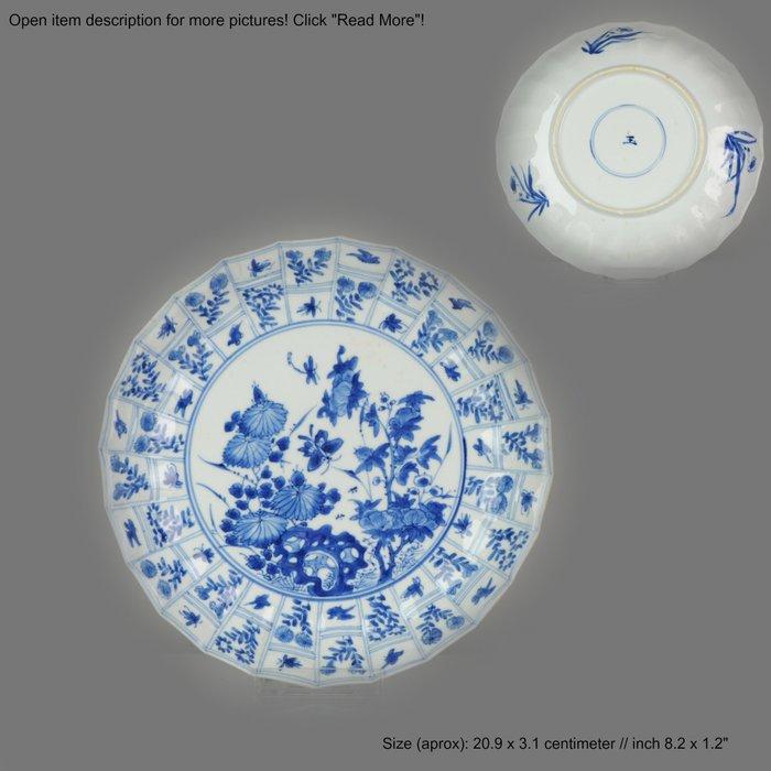 Bowl - Blue and white - Porcelain - Trademark Kangxi with a Yu Mark - China - Kangxi (1662-1722) - Catawiki