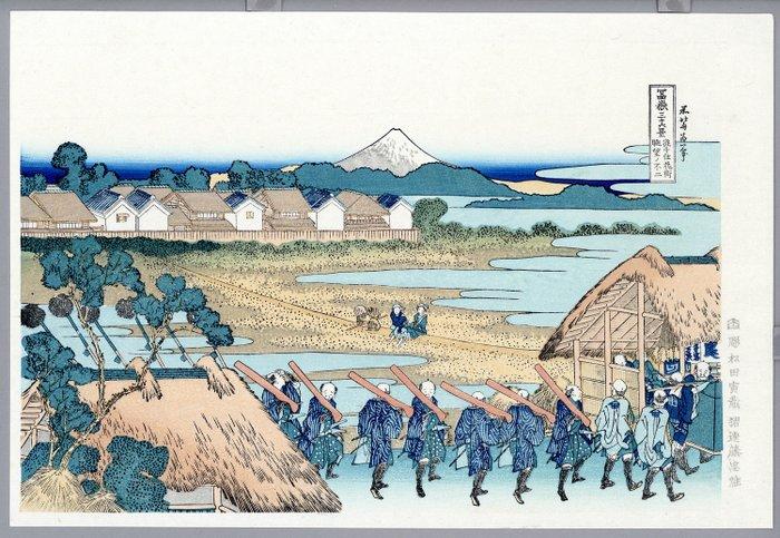 Woodblock print (reprint), Published by Yuyudo - Katsushika Hokusai (1760-1849) - Fuji Seen in the Distance from the Senju Pleasure Qua from the series Thirty-six Views of Mount Fuji - ca. 1970 - Japan - Catawiki