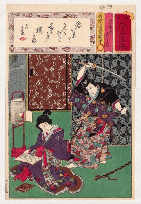 Original woodblock print - Utagawa Kunisada (1786-1865), Miyagi Gengyo (1817–1880) - Actors Ichikawa Danjuro VIII as Jiraiya and Iwai Kumesaburo III as Koshiji - Japan - 1856 - Catawiki