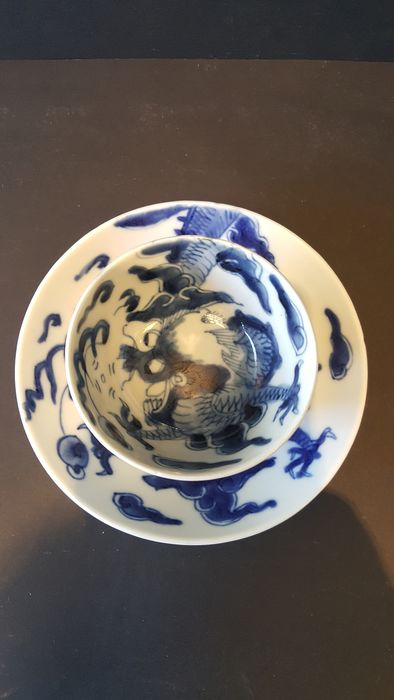 Tea cup - Blue and white - Porcelain - Animal - Dragão - China - Qianlong 1736-1795 - Catawiki