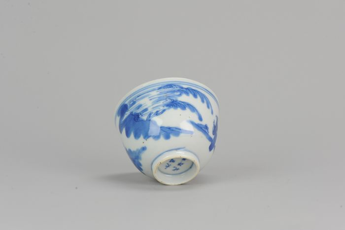 Bowl - Porcelain - Perfect Late Ming or early Qing Bowl Literati Marked - China - 17th century - Catawiki