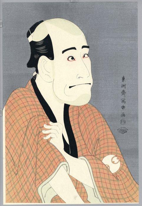 Woodblock print (reprint), Published by Adachi - Toshusai Sharaku (act. 1794-95) - The Actor Arashi Ryuzo as the Money-lender Ishibe Kinkichi - 1960 - Japan - Catawiki