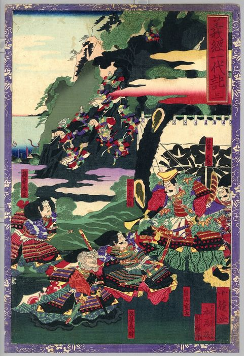 "Original woodblock print - Hasegawa Sadanobu 貞信 II (Konobu I) (1848-1940) - No 3 form the series ""Yoshitsune ichidaiki"" 義経一代記 (Biography of Yoshitsune) - about 1880 - Japan - Catawiki"