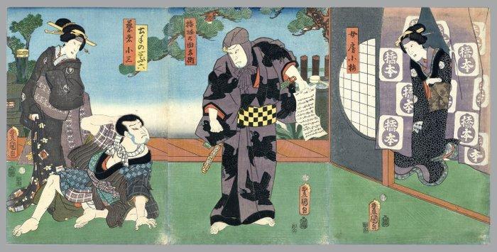 Original woodblock print, Triptych - Utagawa Kunisada (1786-1865) - Actors as the geisha Kosan, a riverbank ditch digger (Dobuana), Umebori Yubei and his wife Koume - 1859 - Japan - Catawiki