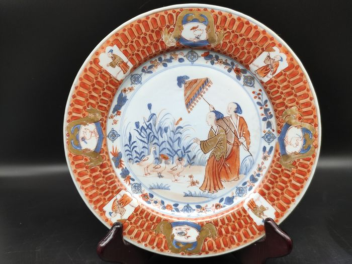 Plate - Famille rose - Porcelain - character - China - 18th century - Catawiki