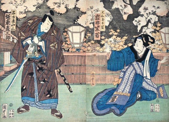 Diptych, Original woodblock print - Utagawa Kunisada II (1823-1880) - Actors Bando Hikosaburô V as Nagoya Sanza and Iwai Shijaku II as Owaka of the Yamatoya - 1864 - Japan - Catawiki