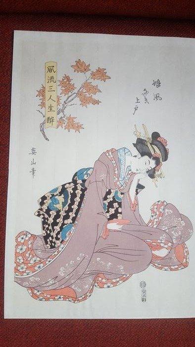 Woodblock print (reprint) - Kikukawa Eizan (1787-1867) - From the series °Furyu sannin namayoi° 風流三人生酔 (Three Fashionable Tipsy Women) - Second half 20th century - Japan - Catawiki
