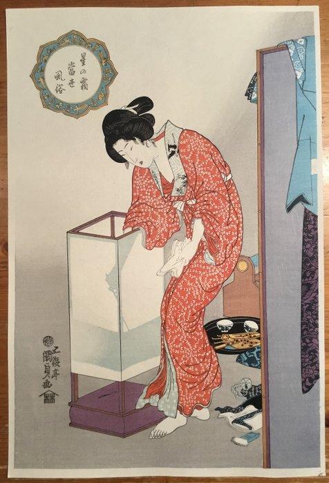 "Woodblock print (reprint), Published by Ishu-Kankokai - Utagawa Kunisada (1786-1865) - ""Hoshi no shimo tosei fuzoku"" 星の霜当世風俗 (Starfrost Contemporary Manners) - CA 1970 - Japan - Catawiki"
