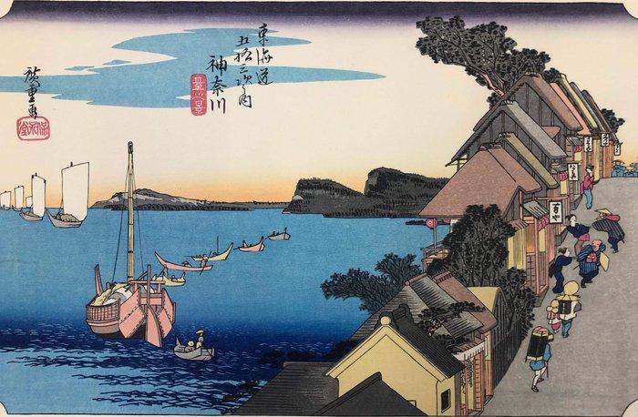 "Woodblock print (reprint), Published by Kato hanga kenkyujo - Utagawa Hiroshige (1797-1858) - 'Kanagawa' 神奈川 - From the series ""Fifty-three Stations of the Tokaido"" - Japan - ca 1980 - Catawiki"