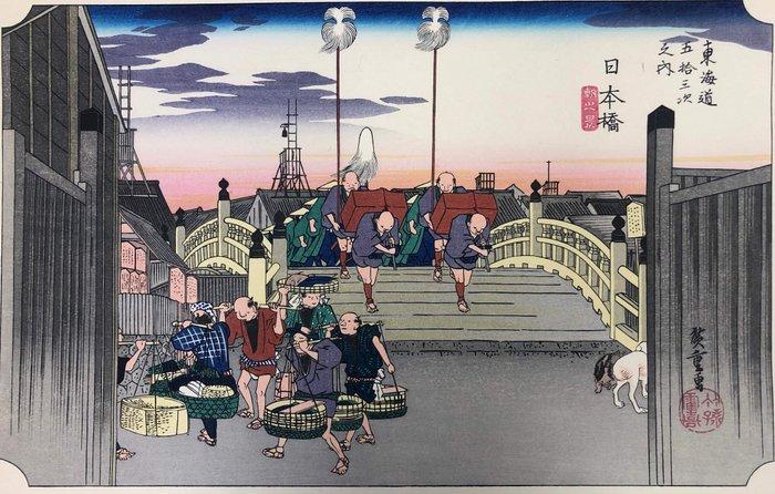 "Woodblock print (reprint), Published by Kato hanga kenkyujo - Utagawa Hiroshige (1797-1858) - 'Nihonbashi' 日本橋 - From the series ""Fifty-three Stations of the Tokaido"" - Japan - ca 1980 - Catawiki"