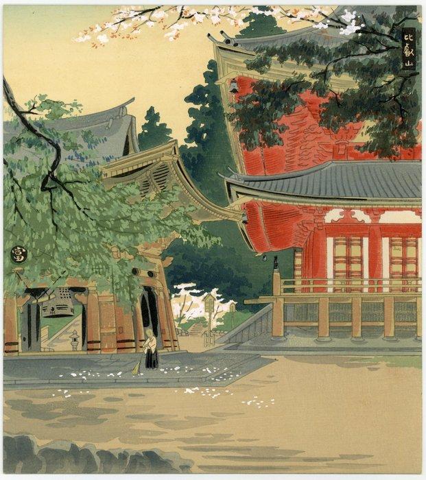 "Original woodblock print - Tokuriki Tomikichiro (1902-2000) - 'Hieizan' 比叡山 Mount Hiei- From the series ""Thirty Places of Kyoto"" 京洛三十題 - Japan - ca.1936 - Catawiki"