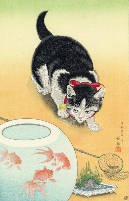 Original woodblock print, Published by Watanabe - Ohara Koson (1877-1945) - Goldfish Bowl and a Cat - Japan - Heisei period (1989-2019)