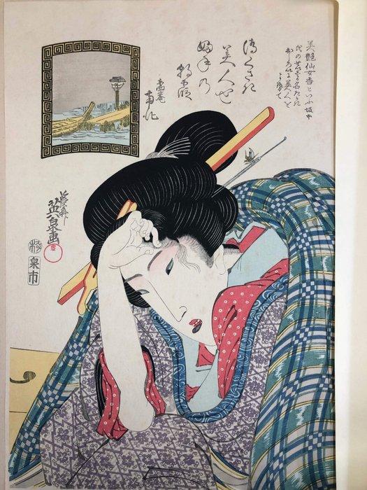 Woodblock print (reprint), Published by Adachi - Keisai Eisen (1790-1848) - Advertisement for the 'Bien senjoko' 美艶仙女香 (Beautifully Charming Nymph Powder) - Japan - 1970 (Showa 45)