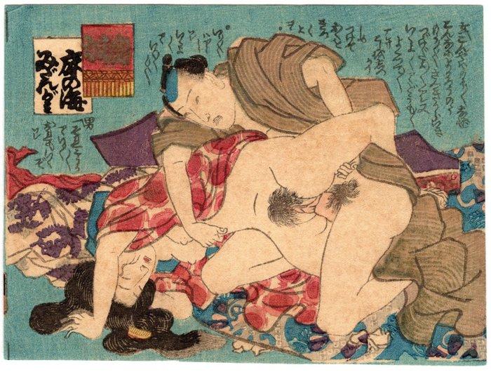 "Original woodblock print, Shunga - Utagawa School 歌川派 artist - Tokonoumi Midarezuki 床の海 みだれづき from the series ""Sumo Matches of Love"" 恋角力 - Japan - ca 1850 - Catawiki"