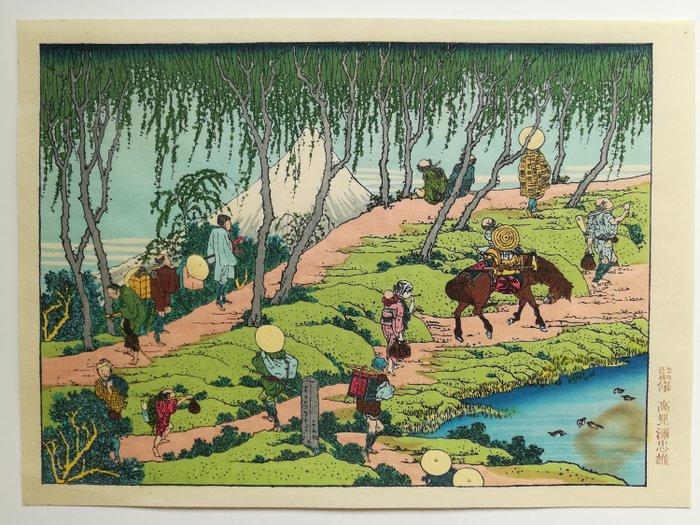 "Woodblock print (reprint), Reprint, Published by Takamizawa Tadao - Katsushika Hokusai (1760-1849) - From the album ""Fugaku hyakkei"" 富嶽百景 (One Hundred Views of Mount Fuji), vol 1, pp 20-21 - Japan - 1945"