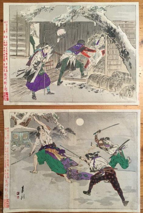 Original woodblock print (2) - Ogata Gekko (1859-1920) - Twee afbeeldingen van de 47 loyale samoerai strijders - Japan - 1891