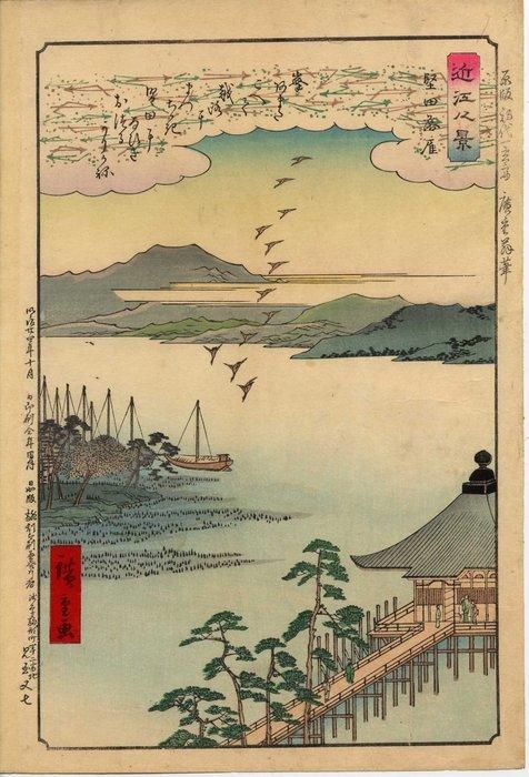 "Original woodblock print - Utagawa Hiroshige (1797-1858) - 'Oies sauvages se posant à Katada' - De la série ""Huit vues de la Province d'Omi"" - Japan - 1891 Memorial Edition - Catawiki"