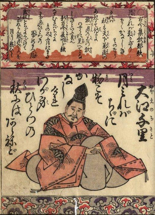 "Original woodblock print - Okada Gyokusan (1737-1812) - ' Ôe no Chisato' - De la série ""Hyakunin isshu"" - Japan - ca 1800"